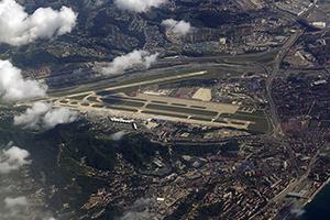 ✈Международный аэропорт Сочи