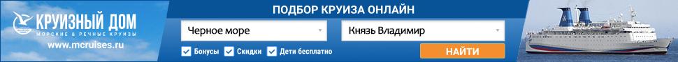 Онлайн - табло вылета и прилета аэропорта Сочи-Адлер