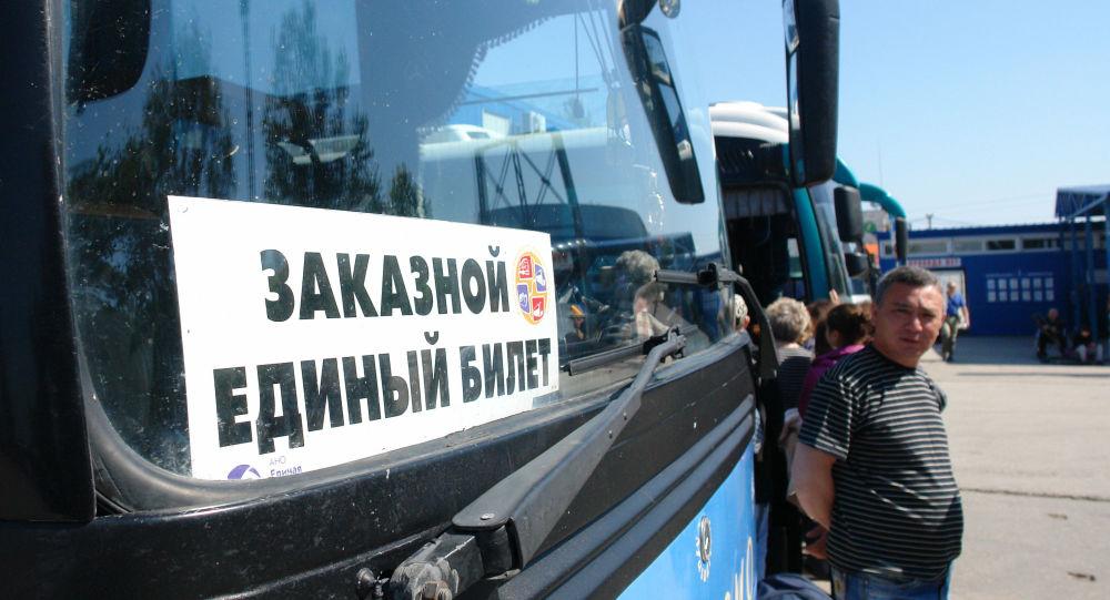 Перевозки по «единому» билету из России в Абхазию возобновляются с 5 августа